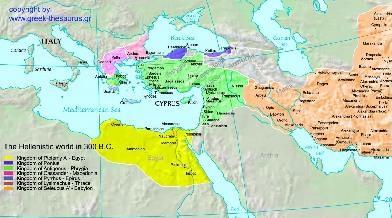 antikke kart Antikke Hellas kart   Kart over Antikke Hellas (Sør Europa   Europa) antikke kart